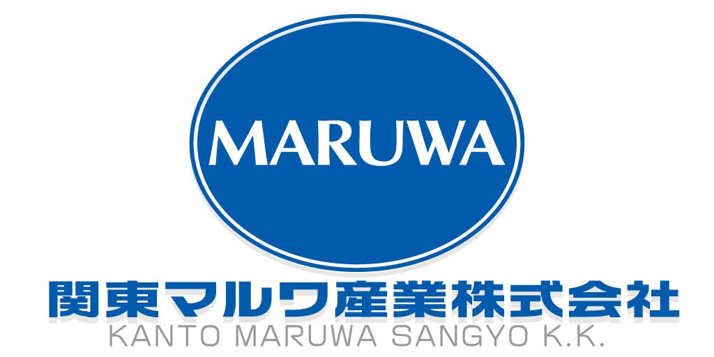 関東マルワ株式会社